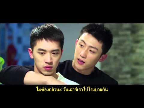 [ซับไทย - Sub Thai] Addicted Heroin Web Series Ep 12 HD