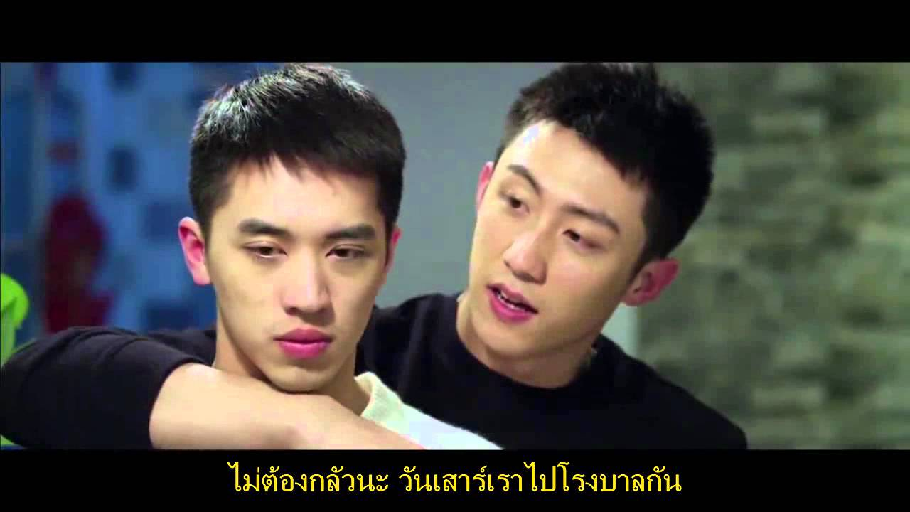 [ซับไทย - Sub Thai] Addicted Heroin Web Series Ep 12 HD
