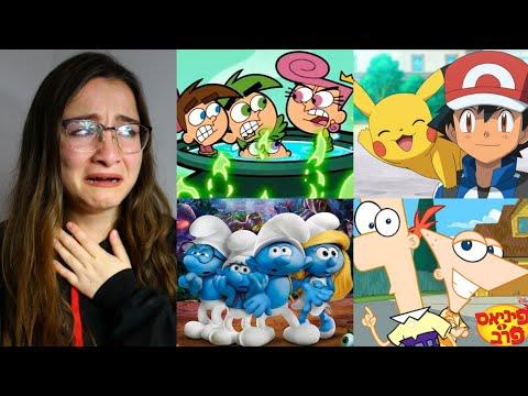 4 תאוריות מטורפות על סדרות ילדים!