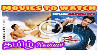 evan almighty full movie in tamil dubbed free download