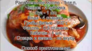 Приготовление куриных грудок.Рагу из куриных грудок с грибами и кабачками