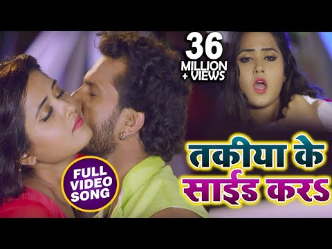 Khesari Lal और Kajal Raghwani का Full Video Song - Takiya Ke Side Kara - Deewanapan - Bhojpuri Songs