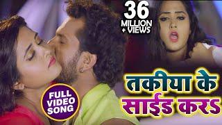 Khesari Lal और Kajal Raghwani का Full Video Song - Takiya Ke Side Kara - Deewanapan - Bhojpuri Songs
