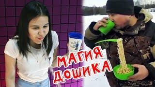 Самое смешное видео в мире. Попробуй не засмеяться с водой во рту челлендж ч. 71