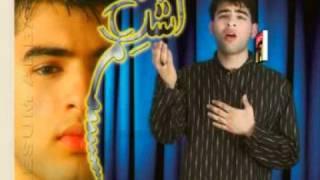 Ya Habibi Ya Hussain