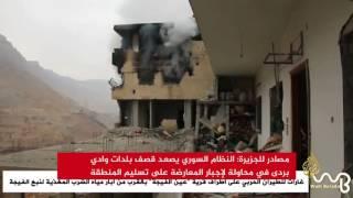 النظام السوري يصعّد قصفه قرى وادي بردى