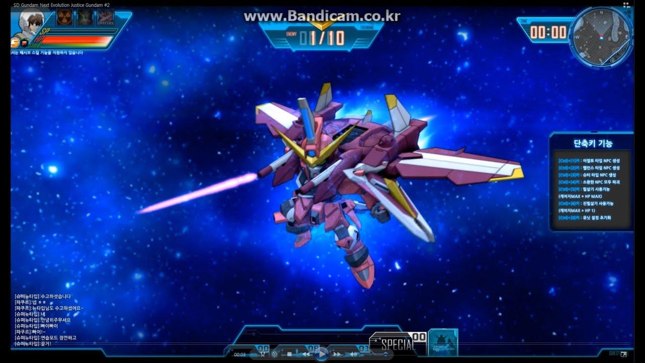 Sd Gundam Next Evolution Justice Gundam Sdgn Newtype