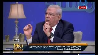 العاشرة مساء | المحامي سمير صبري قدمت بلاغ ضد مخرج الفيلم المسئ للجيش المصري بتهمة الخيانة العظمى