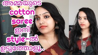 How to drape a Cotton Saree Stylish way | Go Glam with Keerthy