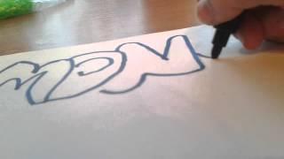 Как рисовать граффити для новичков.(Сегодня мой 1 урок , который связан с граффити. Пишите в комментариях свое мнение, оно мне очень важно!, 2015-07-11T18:21:42.000Z)