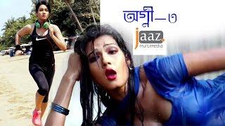 জাজ ও মাহি আবারো একসাথে | Jaaz Multimedia And Mahi Together Again with Agnee 3
