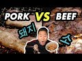 PORK vs BEEF...WHAT