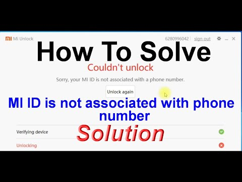 Solve Your MI ID Is Not Associated With Your Phone Number (Urdu+Hindi)