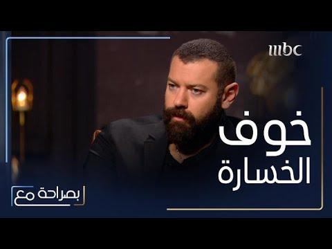 دينا الشربيني وعمرو يوسف يتحدثان عن خوفهما من فقدان من يحبّان تابعوا الحلقة كاملة على شاهد  VIP