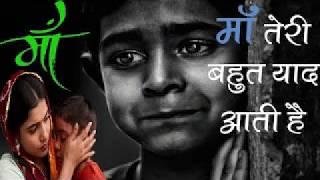 Mamta Bhare Din Song यह गाना सिर्फ वही लोग सुने जिनको अपनी माँ से प्यार से