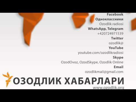 Uzbek Оқшом тўлқинлари 17.03.2016