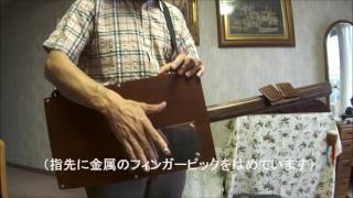 オリジナル新楽器「ドラムーブ」 DRUMOVE ショルダー式パーカッション