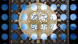 Allah Ho Allah Ho Hamd by Qari Waheed Zafar Qasmi
