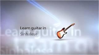 Aadaraneeya Neranjana easy Guitar Lesson