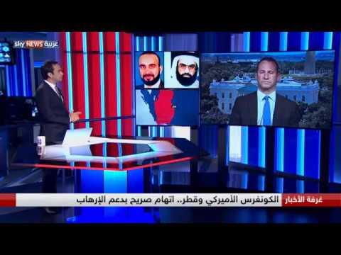 الكونغرس الأميركي وقطر.. اتهام صريح بدعم الإرهاب  - نشر قبل 4 ساعة