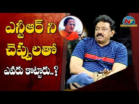Ram Gopal Varma About Viceroy Hotel Episode   Lakshmi's NTR Movie   NTV