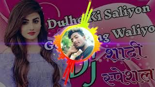 Dulhe ki Saaliyo Gore Rang DJ Jitendra Raj Baskhari Vs DJ Rajan tanda