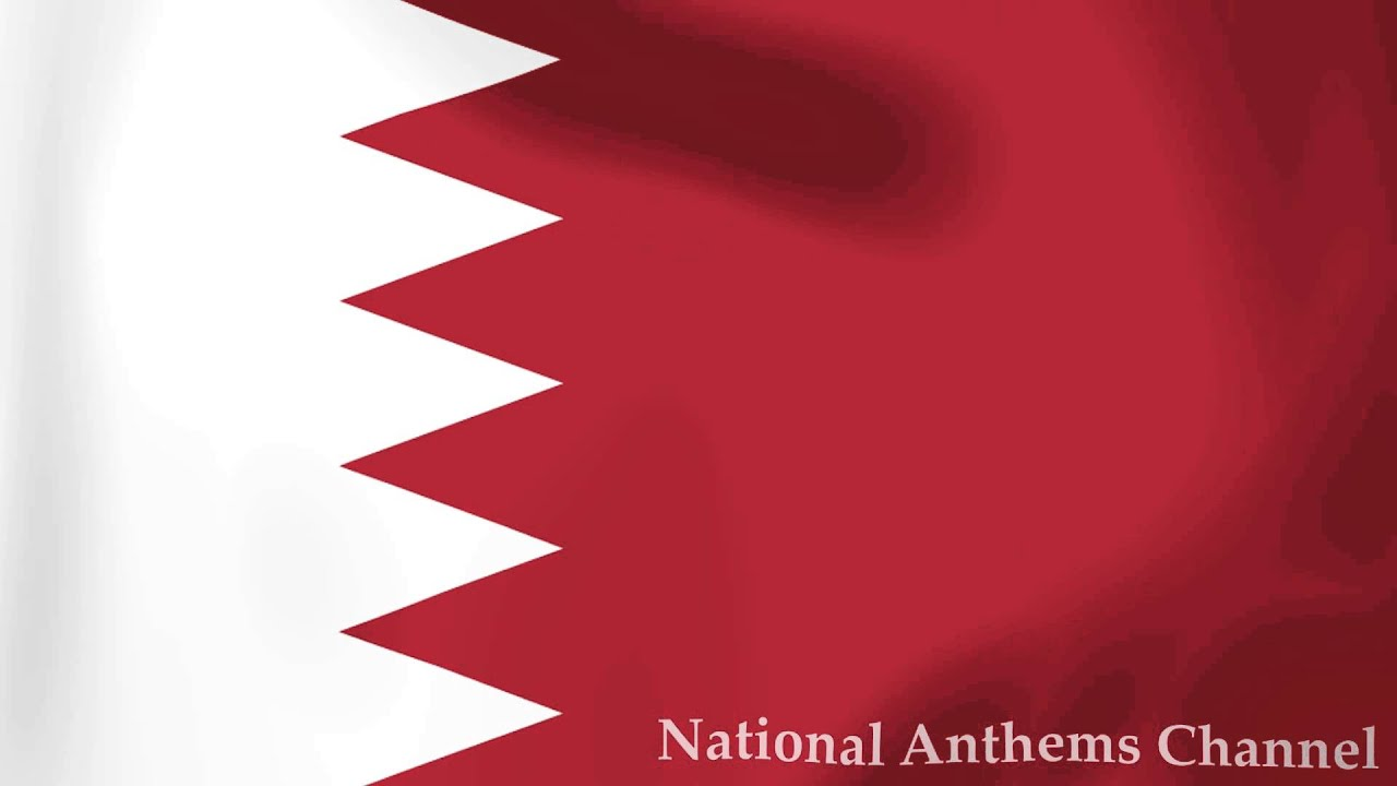 Bahrain National Anthem - نشيد البحرين الوطني