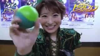 青山メインランドファンタジースペシャル ブロードウェイミュージカル『...