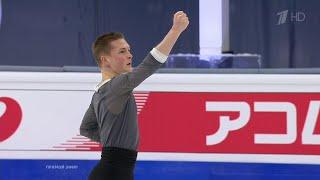 Михаил Коляда Произвольная программа Мужчины Чемпионат мира по фигурному катанию 2021