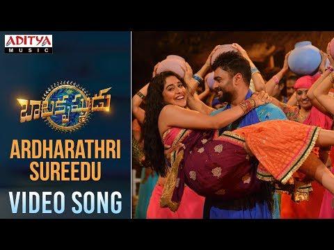 Ardharathri Sureedu Full Video Song | Balakrishnudu Video Songs | Nara Rohit, Regina Cassandra