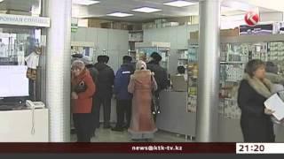 За дорогие лекарства аптеки будут лишать лицензий