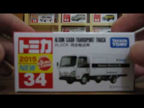 Tomica Alsok Cash Transport Unboxing + Review