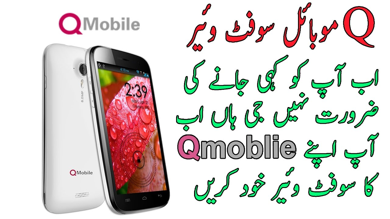Download new sp flash tool for mtk mobile /11/18/2016 youtube.