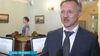 Вести-Хабаровск. Оцифрованная история