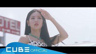 (여자)아이들((G)I-DLE) - '덤디덤디 (DUMDi DUMDi)' M/V Teaser 2