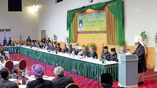 Peace Symposium 2013