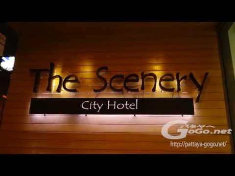 【JF無料 Pattaya Hotel 】 ザ シーナリー シティ ホテル (The Scenery City Hotel)