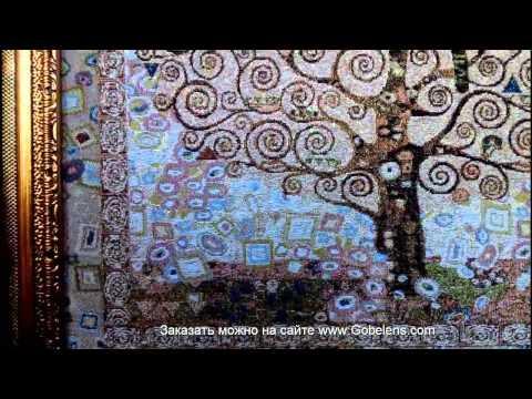 Климт, Густав — Википедия