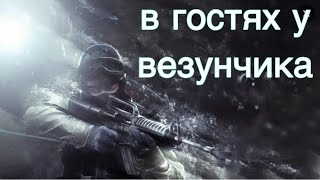 CS GO 2012 // ДАЁМ ЗАМЕР ПОДПИСЧИКАМ // В ГОСТЯХ У ЖЕКИ ВЕЗУНЧИКА