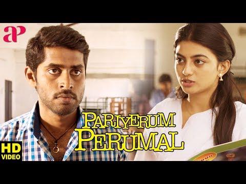 Pariyerum Perumal Latest Tamil Movie | Kathir Insulted By His Professor | Anandhi | Yogi Babu