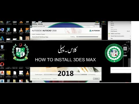 How to install 3ds Max 2018 easy steps & Lifetime Activation gttc