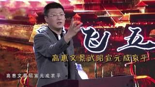 袁视角   01 史上最奇葩的皇帝