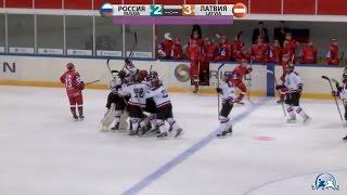 05112015_PRESIDENTS SPORTS CLUB CUP U17 _Russia - Latvia thumbnail