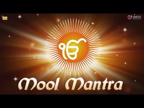 Ik Onkar Mool Mantra - Waheguru Simran - Soothing & Relaxing Mantra - Ek Onkar