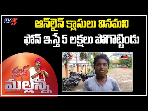 Mass Mallanna Muchatlu | Full Episode | 14th July 2020 | TV5 News
