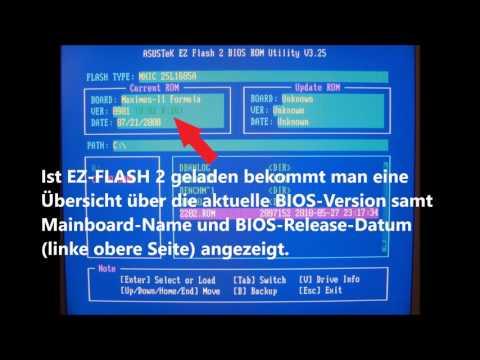 BIOS-Flashen leicht gemacht - [ASUS EZ FLASH 2]