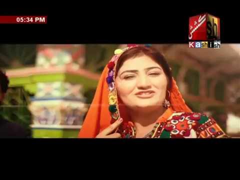 Ishq Dum By Mehtab Kanwal Rajab Gulzar Kashish Tv Sindhi Songs Modeling By Sunny Solangi and Anela