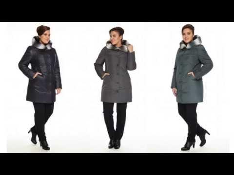 Куртки женские из стеганой ткани.