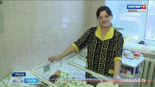 Для некоторых пензенцев главным подарком на Новый год стали новорожденные дети
