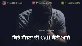 Mai bar bar phone tak da📲📲 kite Sajna Di👰👰 call Ne Ajay📲📲